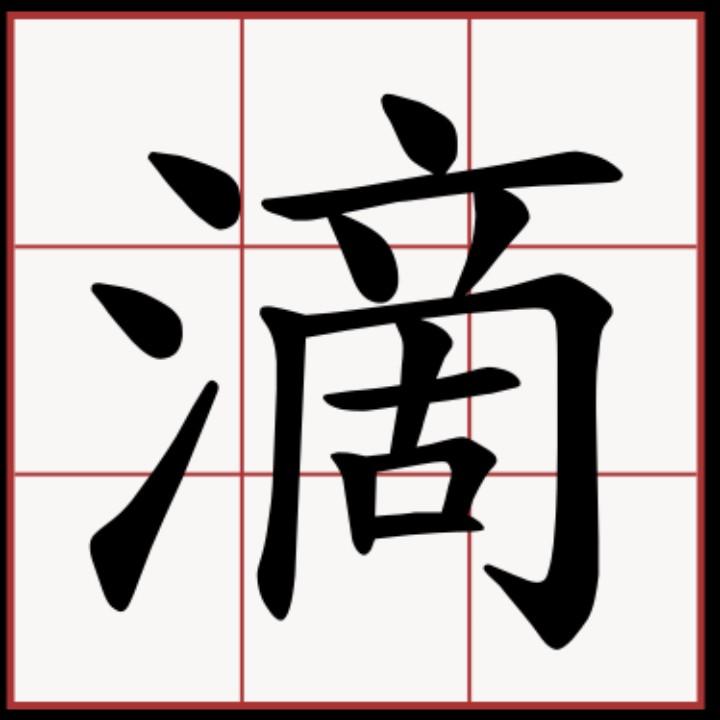 ✨李✨喜✨滴✨